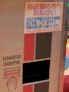 TS3C00360001.JPG